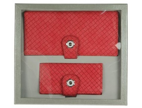 Подарочный набор: бумажник, ключница