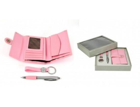 Подарочный набор: бумажник, ручка, брелок