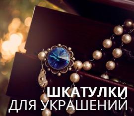 Подарки новосибирск интернет магазин